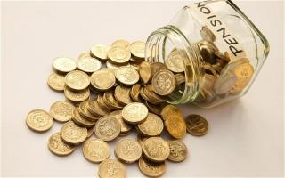 SIPP Pension Pot