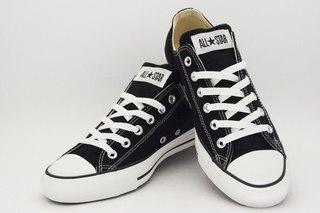 converse uk discount code